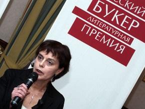 Лауреатом Русского букера стала писательница Елена Чижова