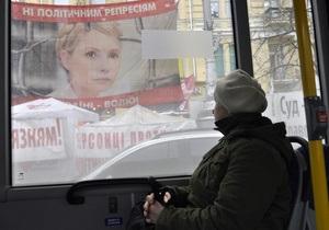 Батьківщина заявляет о нападении на ее офис в Харькове