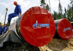Украина в этом году закупит у Газпрома 26 млрд куб.м газа