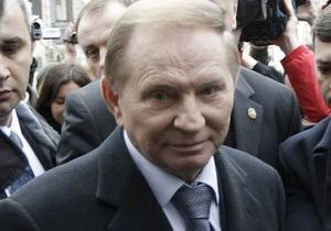 Кучма получил повестку в суд