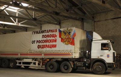 На Донбасс прибыл очередной гумконвой РФ