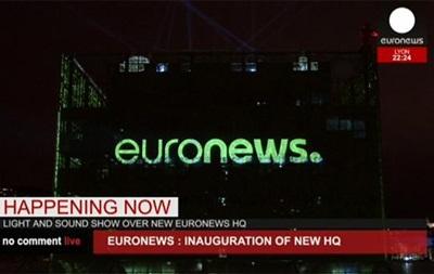 По делу ЮКОСа арестована российская доля Euronews