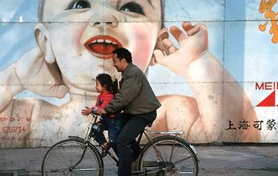 Китайцам разрешили заводить по двое детей