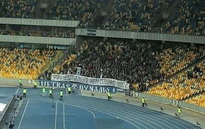 В Динамо заверили, что фанаты киевского клуба не собираются сжигать ФФУ