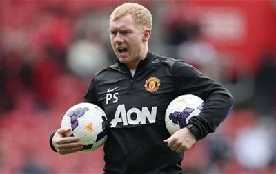 Скоулз: Не думаю, что хотел бы играть в нынешнем Манчестер Юнайтед
