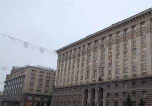 Мэрия Киева объявила конкурс на еще одну руководящую должность