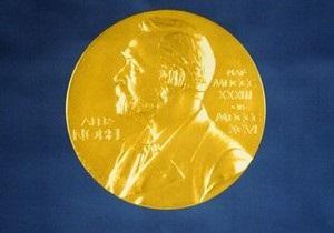 Историческая справка: Как нобелевские лауреаты распоряжаются своими премиями