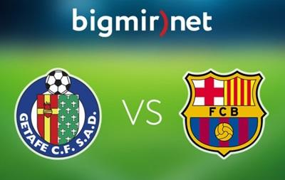 Хетафе - Барселона 0:2 Онлайн трансляция матча чемпионата Испании