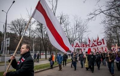 В Минске оппозиция вышла на марш