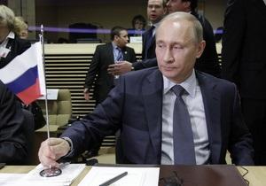 Путин предложил США ввести безвизовый режим с Россией