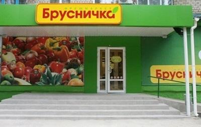 СБУ провела обыски в супермаркетах Ахметова