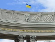 МИД опроверг информацию о спасении украинских моряков