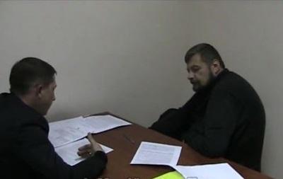 Видео: Мосийчук на допросе
