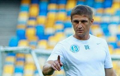 Езерский: Тейшейре нужно задержаться в Украине, а Динамо обыгрывать Челси