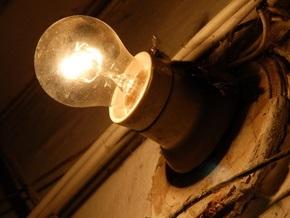 В 155 украинских селах из-за погодных условий пропало электричество