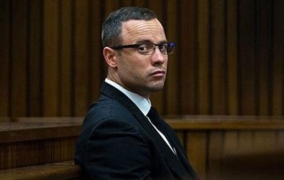 Прокуратура ЮАР потребовала вернуть Пиcториуса в тюрьму