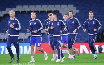 Сегодня Динамо сыграет с Челси в Лиге чемпионов