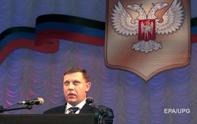 Захарченко: В ДНР готовы возобновить бои