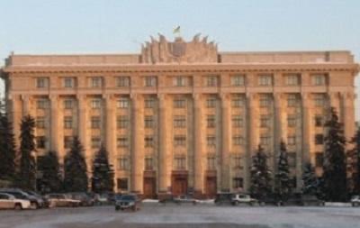 Харьковскую ОГА эвакуируют из-за сообщения о минировании