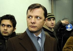 Митингующие на Майдане Незалежности предприниматели отказались слушать Ляшко