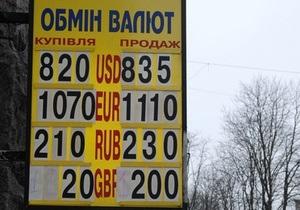 В ноябре украинцы купили валюты почти на миллиард больше, чем продали