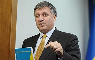 Аваков передумал судиться за русский язык