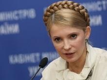 Украина вернет шельф Черного моря в госсобственность