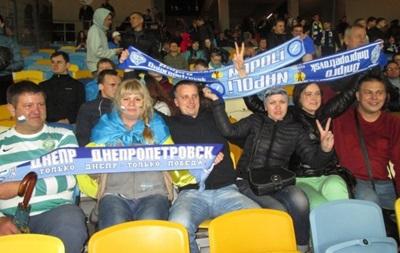 Днепр добился разрешения посещения фанами матча с Сент-Этьеном