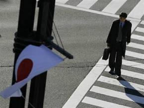 Уровень безработицы в Японии вырос до пяти процентов