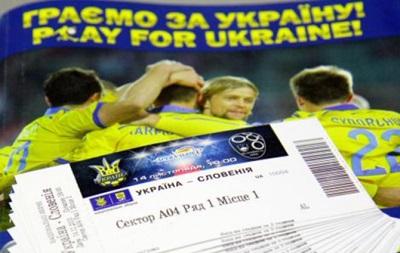 ФФУ  потеряла  2 тысячи билетов, показывая схему продажи на матч Украина – Словения