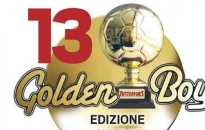 Стал известен список претендентов на премию Golden Boy