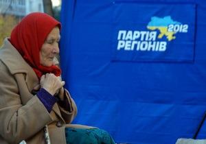 Партия регионов лидирует по мажоритарным округам в Крыму и Харьковской области