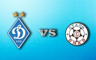Динамо Киев - Сталь 2:0 Онлайн трансляция матча чемпионата Украины