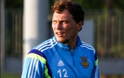 Андрей Пятов может пропустить первый матч со Словенией