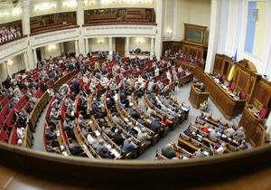 Рада не поддержала ни одного из 12 законопроектов о местных выборах