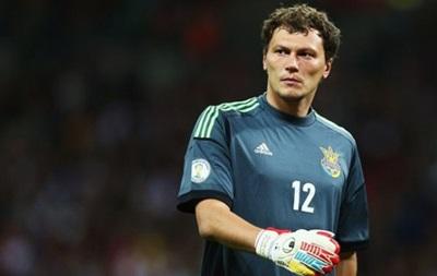 Андрей Пятов готов сыграть против Словении