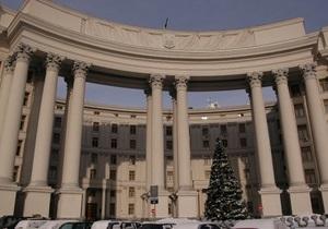 Объединение украинцев России утверждает, что МИД Украины не проводит с ним никаких консультаций