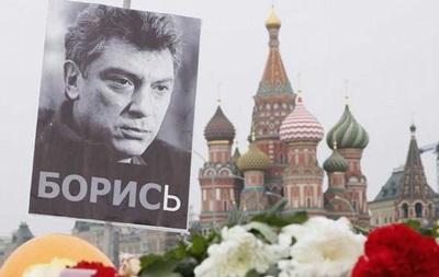 В Германии создан фонд Бориса Немцова