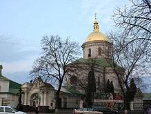 В Киеве горела Ильинская церковь