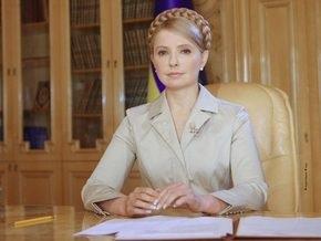 Тимошенко предоставит должности министров представителям всех фракций