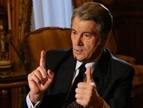 Ющенко хочет пересмотреть российско-украинские газовые соглашения
