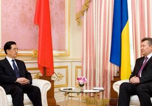 Китай безвозмездно предоставит Украине $12 миллионов