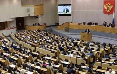 В России депутаты хотят ввести санкции против антидопингового агентства