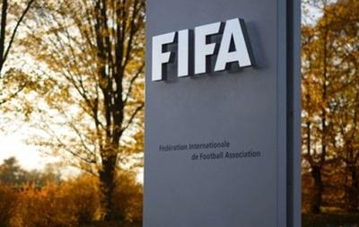 Утвержден список кандидатов на должность президента ФИФА