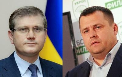 Выборы мэра Днепропетровска: результаты экзит-полла