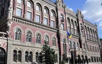 Нацбанк остановил работу российской платежной системы - СМИ