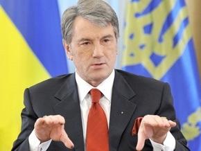 Ющенко: Украина не получала предложений от США по поводу размещения ПРО