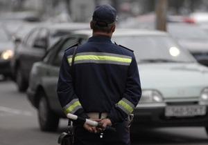 В Днепропетровской области задержали троих псевдогаишников