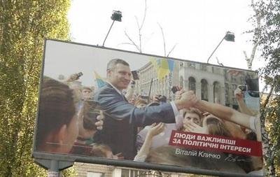 Пять фактов о втором туре местных выборов в Украине