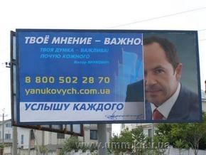 В Запорожье кандидатам в президенты предложили ремонтировать дырявые крыши